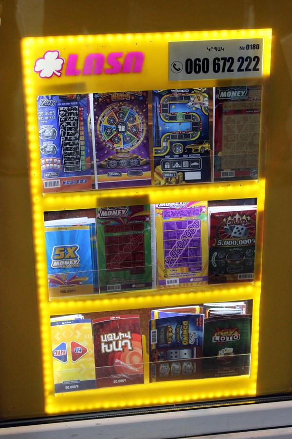 09-kiosks-yerevan-arpp-2016