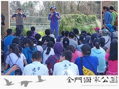 金門國家公園海岸環境教育(0924)-06