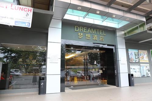 Dreamtel KK