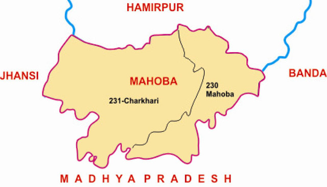 Mahoba district Uttar Pradesh Election 2017