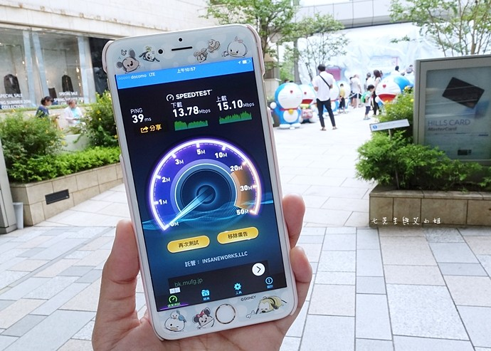 14 STUDIO A 日本2GB+社群APP無限卡 FREETEL Docomo LTE 2GB+台灣熱門社群APP (Facebook、Line、微信、WeChat、KAKAO Talk) 不限量流量