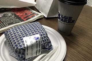 Austin - Blue Baker bagel