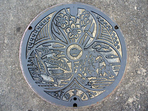 Yura Wakayama, manhole cover (和歌山県由良町のマンホール)