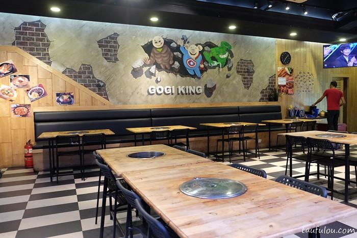 Goji King (3)