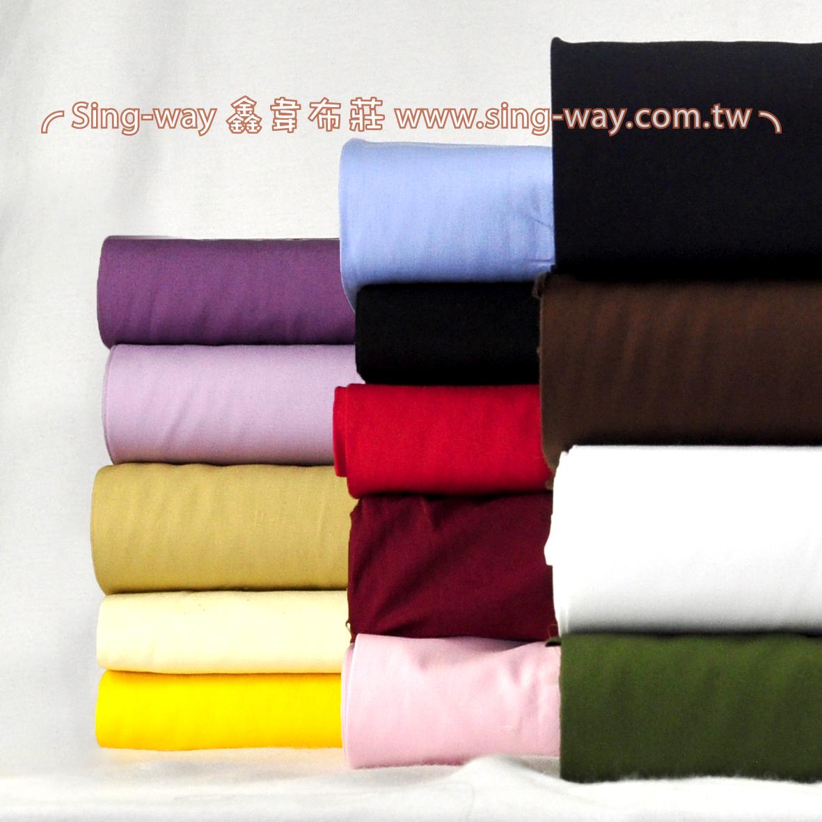 2C390427 素面純棉布 薄棉布 5尺