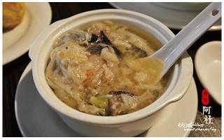 香港阿杜港式茶樓(婚宴)-26