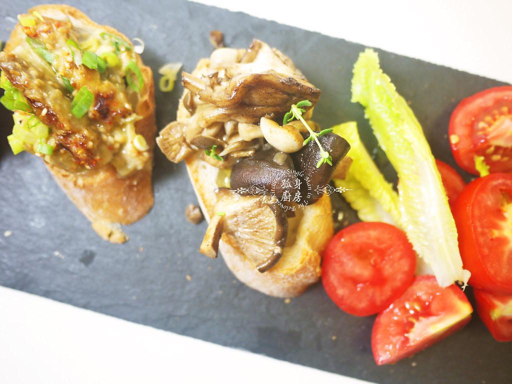 孤身廚房-開放式三明治三式-巴薩米克醋綜合菇、味噌烤茄子、杏仁香蕉桃接李3