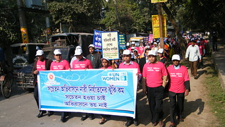 "Rally in Faridpur, Bangladesh for ""16 Days of Activism Against Gender Violence"" 