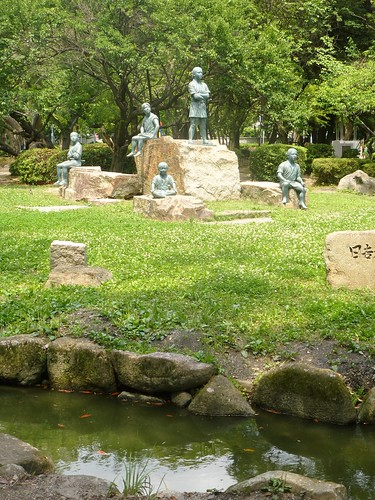 jp16-Nagoya-Parc Nakamura Koen (4)