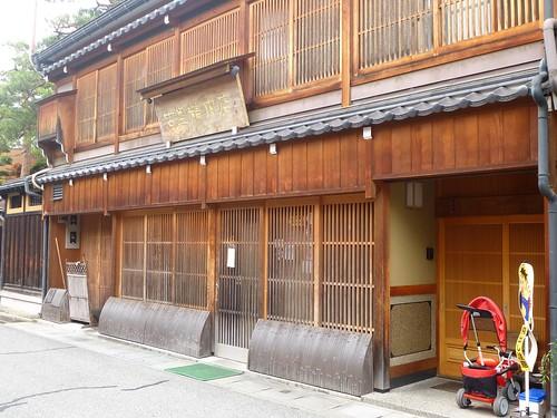 jp16-Furukawa-rivière-route (5)