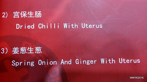 Uterus on the Menu
