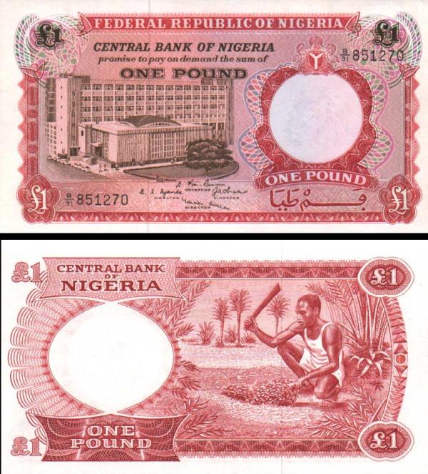 1 Libra Nigéria 1967, P8a