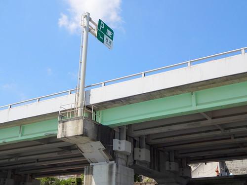 Seishō Bypass 西湘バイパス