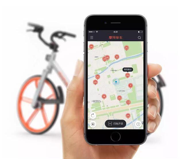 Mobike app