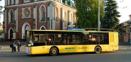 Тисяча гривень— і маєш тролейбус