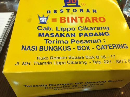 Padang food1