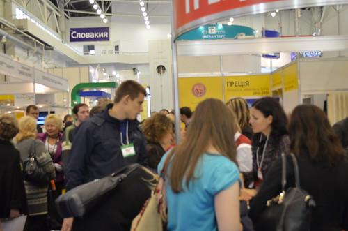В Москве открыта выставка