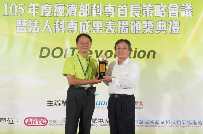 2016技術成就獎新聞圖片