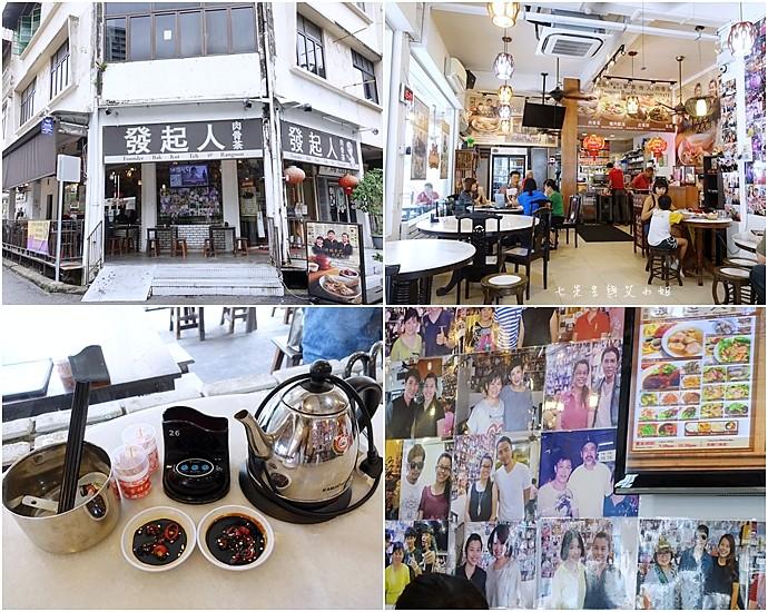 30 新加坡四天三夜自由行 美食美景購物