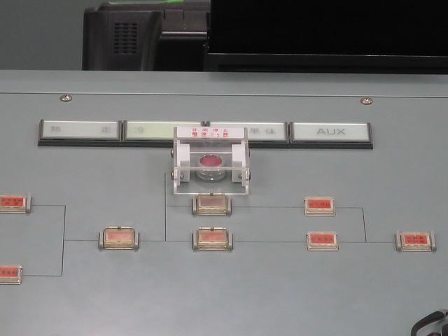角田試験場報道公開_液酸/液水エンジン供給系試験設備_4407