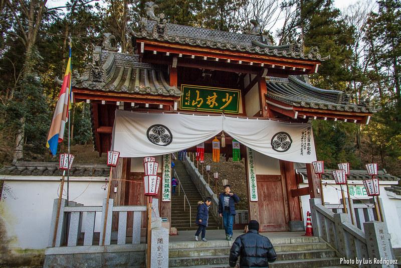 Templo Shorinzan-24