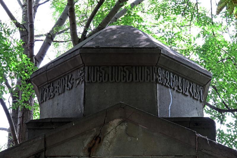 Simferopol, Armenian Cemetery, Tomb of Spendiarovs, 2016.06.18 (05)