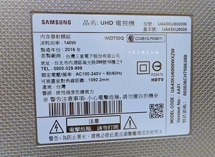 41 2016 三星 SAMSUNG SUHD 超4K電視