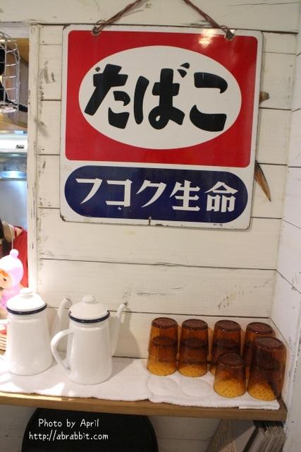 428具茶駅