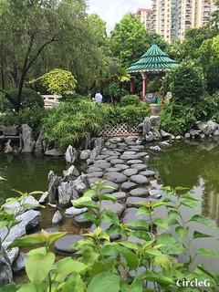 CIRCLEG 香港 遊記 美孚 嶺南之風 荔枝角公園  (5)