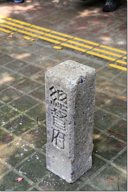 台中烏溪總督府堤敷界(# 28) 5