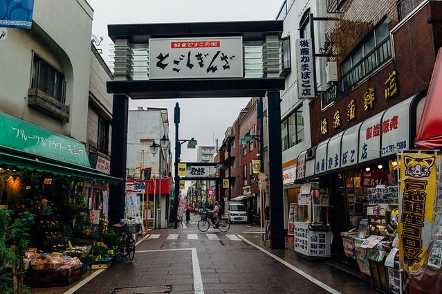 TogoshiGinza_02