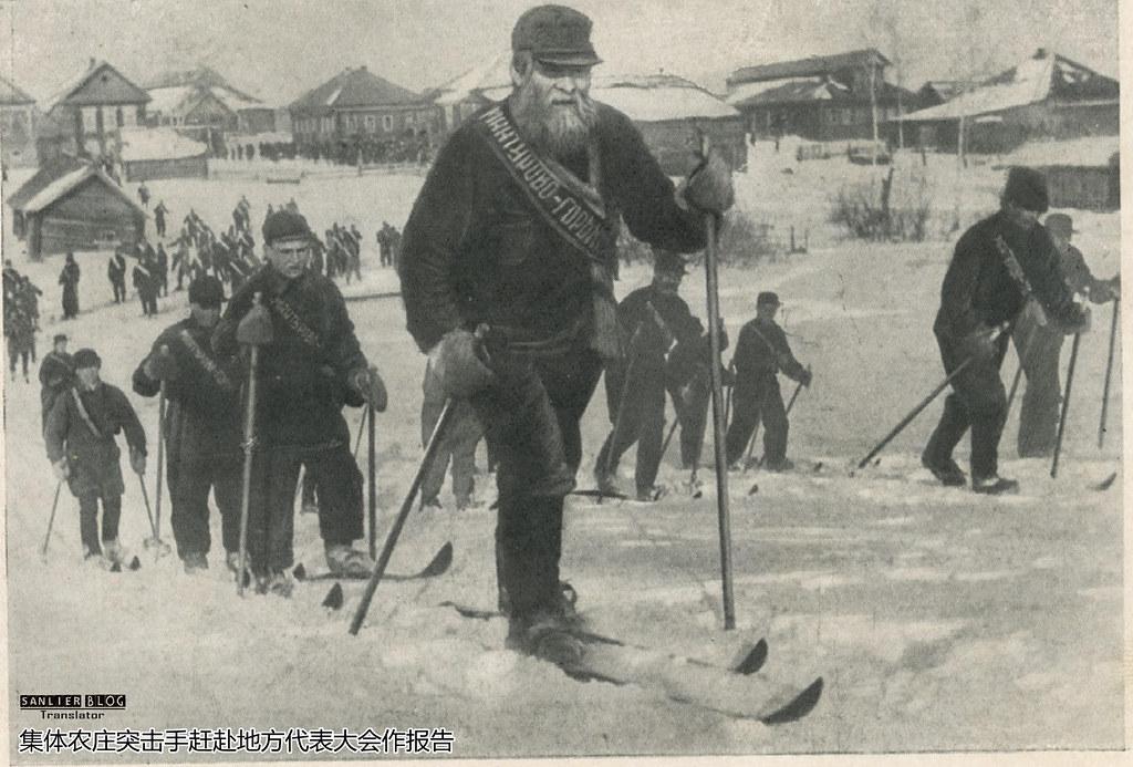 1937年苏联社会生活01