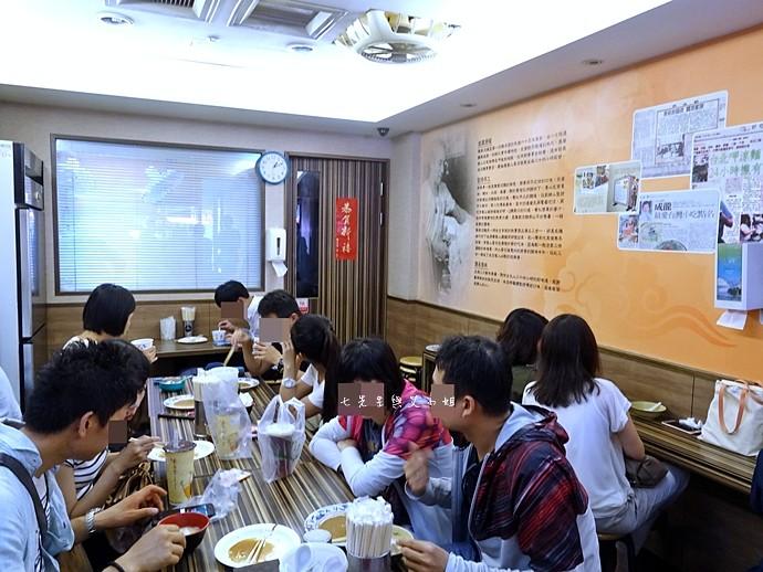 4 陳家涼麵 24小時營業