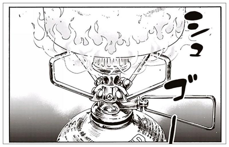 漫畫圖16