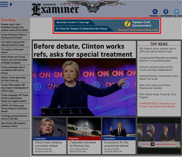 TCG廣告出現在 Examiner 網站上的美國總統辯論直播