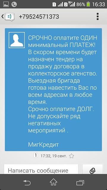Скриншоты Оксана Грейбер (4)