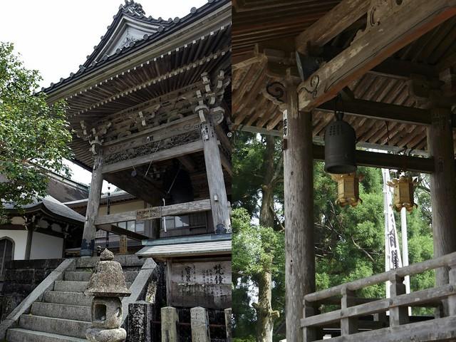 kbcg-Kansai Trip3-001