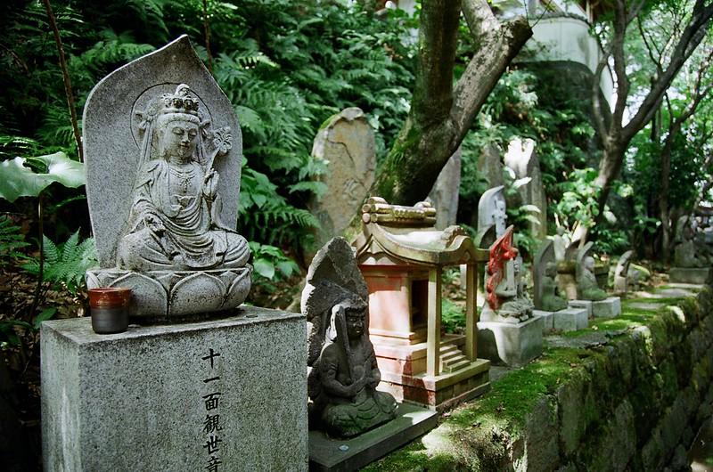 如意輪寺 / かえる寺