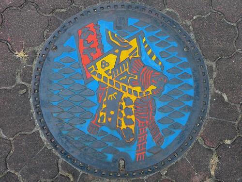 Ashiya Fukuoka, manhole cover (福岡県芦屋町のマンホール)