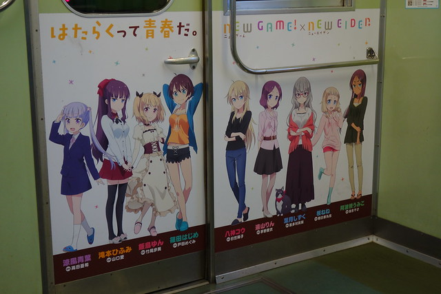 2016/08 叡山電車×NEW GAME! 2016アニメ版ラッピング車両 #30