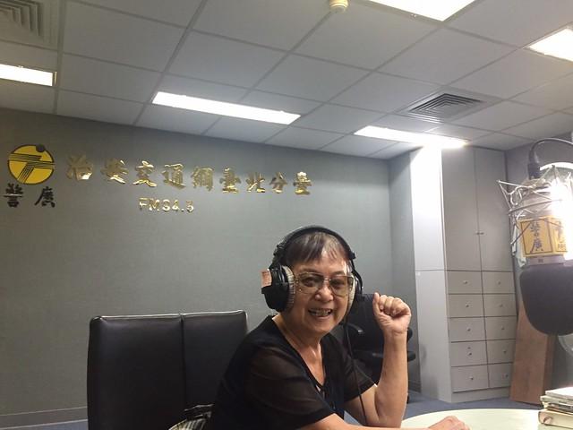 警廣阿國 (6)