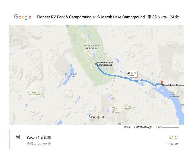Pioneer RV Park & Campground から Marsh Lake Campground - Google マップ