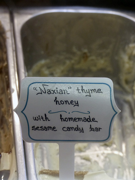 naxian thyme honey
