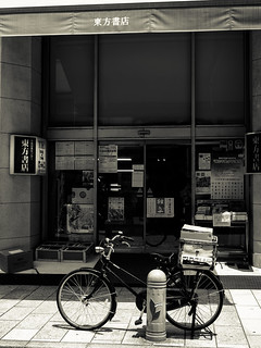 To-Ho book store | by torne (where's my lens cap?)