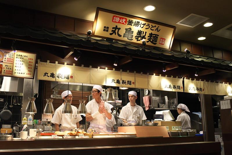 丸亀製麺試食部ブロガーイベント 牛すき釜玉 9月14日(水)発売