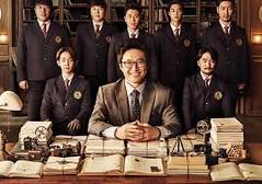 Actor School Ep.1