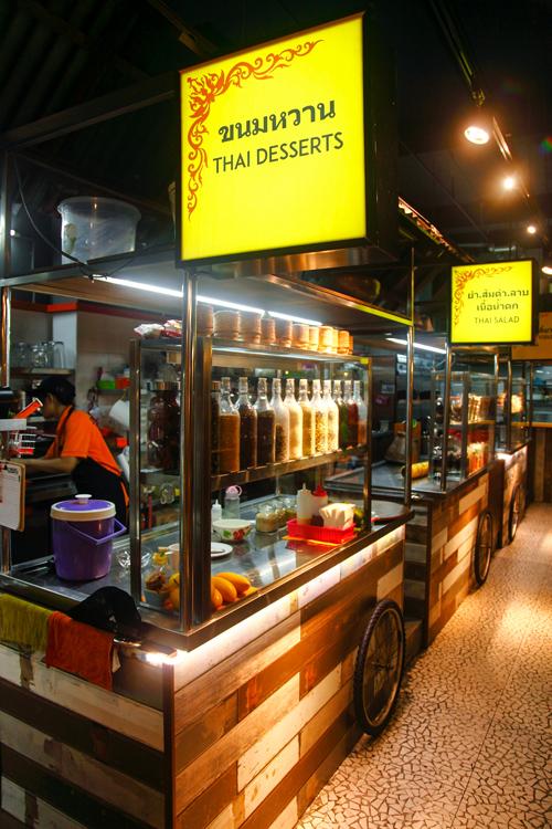 Streat Thai Hawker Stalls
