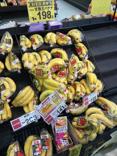 バナナの価格