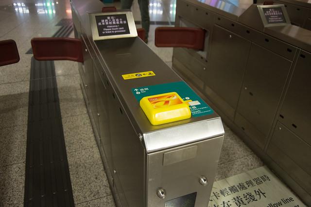 香港エクスプレスで行く、香港マカオ旅行記-68.jpg