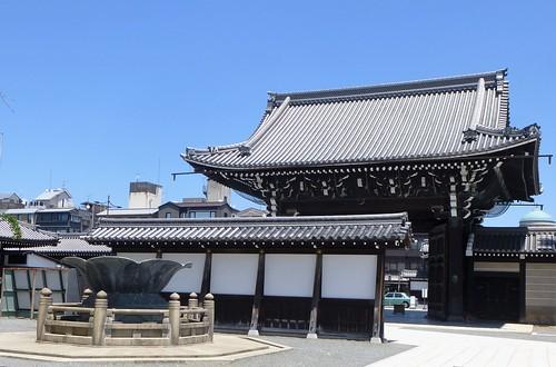 jp16-Kyoto-Nishi Honganji (12)